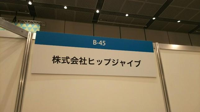 トー東京ビジュアルアーツセミナーDSC_0013